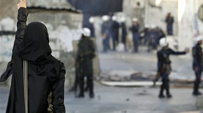 Bahrain tense ahead of planned protests