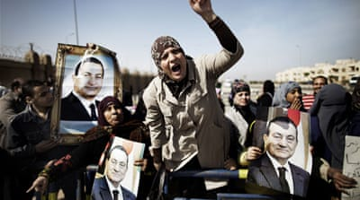 Egypt sets Mubarak trial verdict date