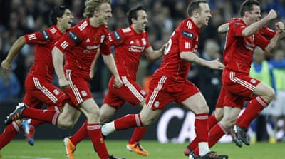 Liverpool win League Cup thriller