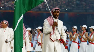 "HRW calls for the Gulf country to be barred from Olympic games until ""discriminatory policies"" end [GALLO/GETTY]"