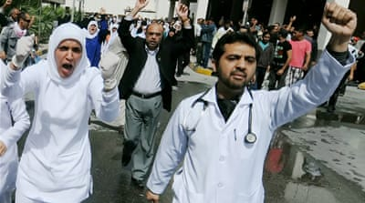 Bahrain to go ahead with medics trial