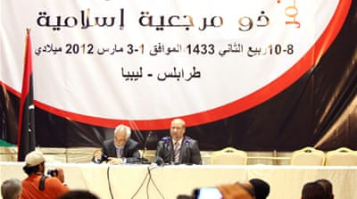 Muslim Brotherhood forms party in Libya