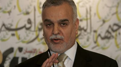 Iraq demands extradition of 'fugitive' VP