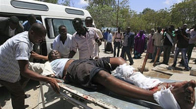 Officials killed in Somalia theatre blast