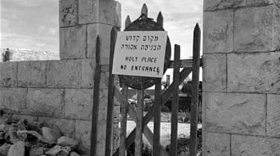 Deir Yassin: No passing over history