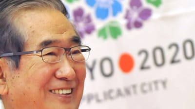 Tokyo and two other cities cleared the selection committee's first hurdle to host 2020 Games [AFP]