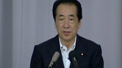Ex-Japan PM to testify on nuclear disaster