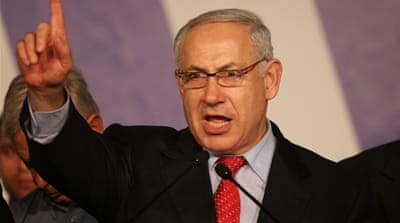 Israel PM calls for early elections