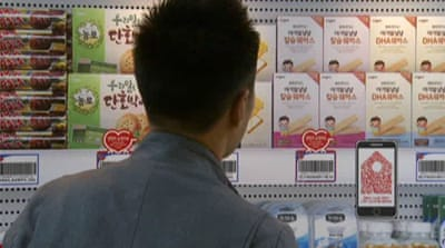 Koreans offered 'sensory' shopping online