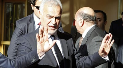 Interpol issues arrest alert for Iraqi VP