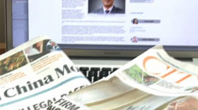 Hong Kong media fear restrictions