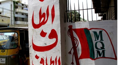 In pictures: Karachi's political graffiti