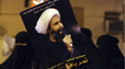 Violence follows arrest of Saudi shia cleric