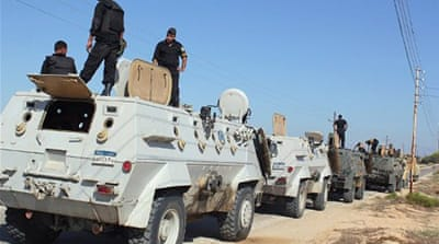 Security chief of Egypt's North Sinai fired