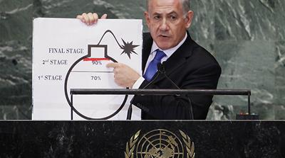 Israeli PM sets 'red line' over nuclear Iran