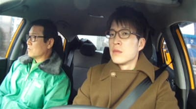 South Korea driving tests go hi-tech