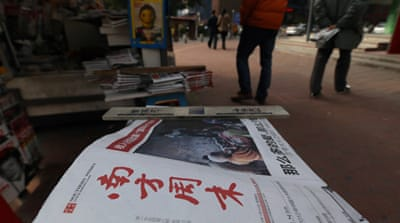 Testing China's journalistic limits