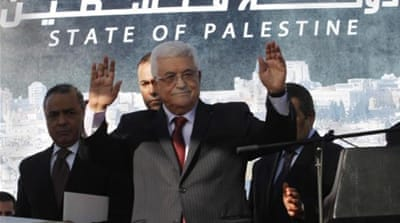 Palestine: What is in a name (change)?