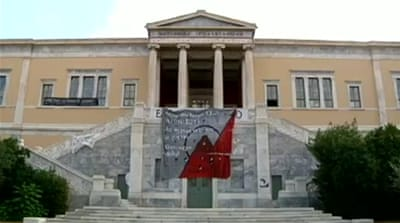 Greek universities face huge job cuts