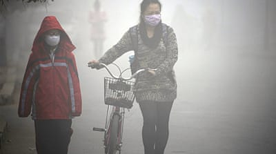 Chinese city choked by blanket of smog