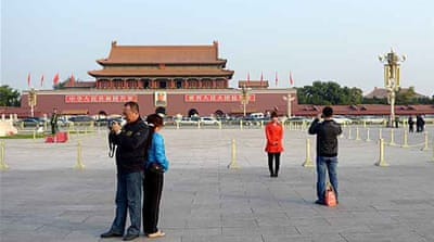 Security was tightened after the incident in front of the main entrance of Beijing's Forbidden City [AFP]