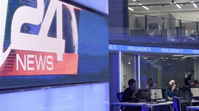Israel's i24 News and the quest for reach