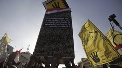Rival demonstrations called in Egypt