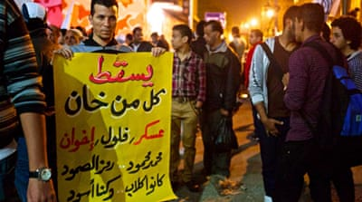 Attendance at Tuesday's protests in Cairo was low [Gregg Carlstrom/Al Jazeera]