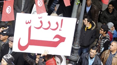 Protests have been demanding the downfall of the Ennahda-led government [Reuters]