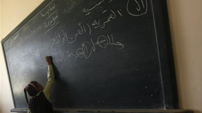 Inside Egypt's dismal primary schools