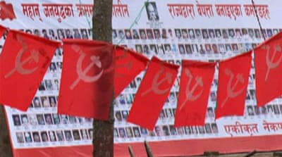 Nepal Maoists move to revamp party