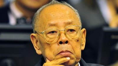 Khmer Rouge 'Brother Number 3' dies