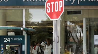 Cyprus has partly eased capital controls imposed last month to prevent a bank run in a bid to boost business [AFP]