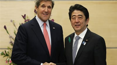 Kerry says US 'ready for talks' with N Korea