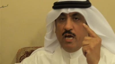 Kuwait opposition politician slams 'bullying'