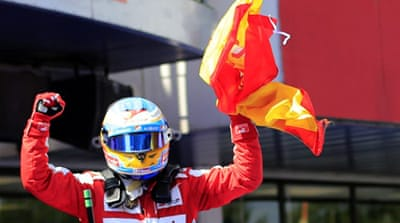 Alonso, who is chasing his third drivers' title, finished 9.338 seconds ahead of second-placed Lotus driver Kimi Raikkonen [AFP]