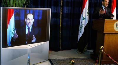 Iraq: 'Disciplining' the media