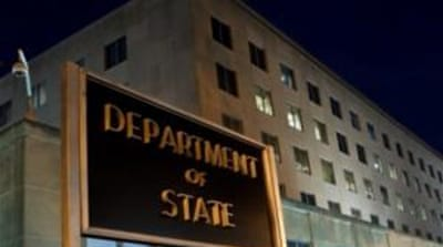 US government department under scrutiny?
