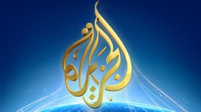 Al Jazeera demands $150m damages from Egypt