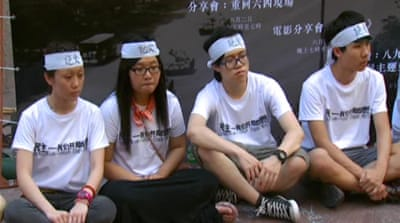 Hong Kong keeps Tiananmen memories alive