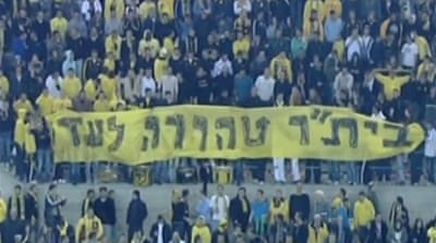 UEFA tournament in Israel draws criticism