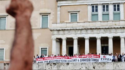 Greece to sack thousands of public workers