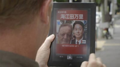 Japan parties launch internet campaigns