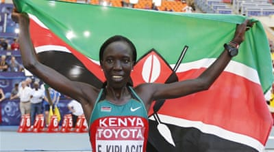 The 33-year-old Kenyan secured the first gold of the world championships winning the race in 2:25:44 [EPA]
