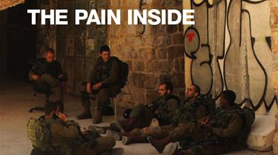 Israel: The Pain Inside