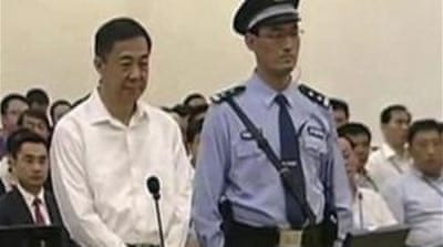 Bo rejects wife's accusation in China trial
