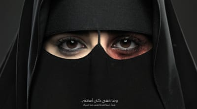 Saudi Arabia launched its first public campaign ad against domestic violence in April [King Khalid Foundation]