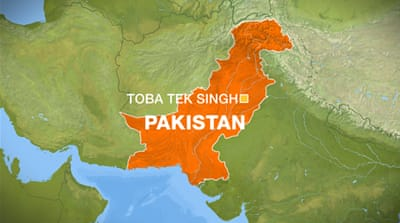 Train targeted in Pakistan bomb attack