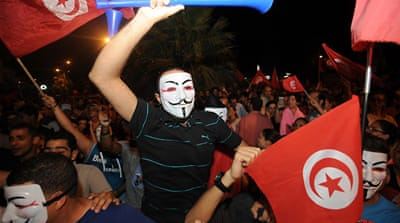 Thousands demand Tunisia government's ouster