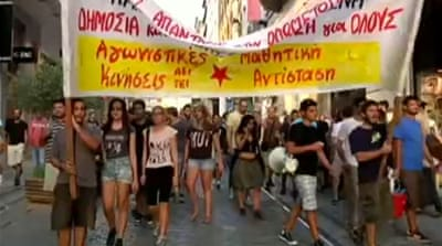 Greece teachers plan strike over staff cuts